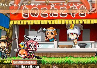MapleStory 2010-06-25 23-29-23-254