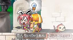 MapleStory 2010-06-26 00-54-21-087