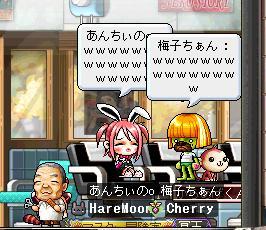 MapleStory 2010-06-26 00-33-36-895
