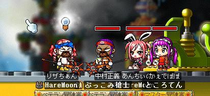 MapleStory 2010-06-27 03-42-14-794