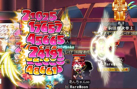 MapleStory 2010-06-27 00-49-24-623