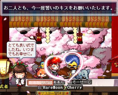 MapleStory 2010-06-27 19-27-41-105