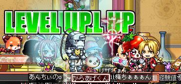 MapleStory 2010-06-29 22-39-30-095