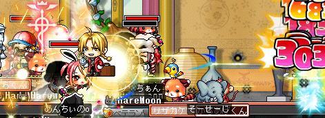 MapleStory 2010-06-29 22-33-49-331