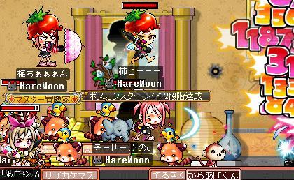 MapleStory 2010-06-29 22-17-32-694