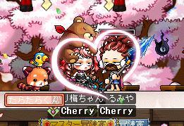 MapleStory 2010-06-29 23-39-28-335