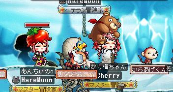 MapleStory 2010-07-01 00-24-56-208