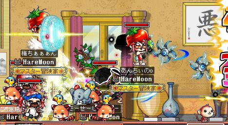 MapleStory 2010-07-03 22-28-32-125
