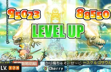 MapleStory 2010-07-03 18-04-34-238