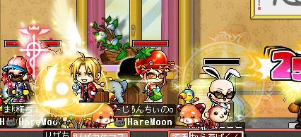 MapleStory 2010-07-04 22-21-11-812