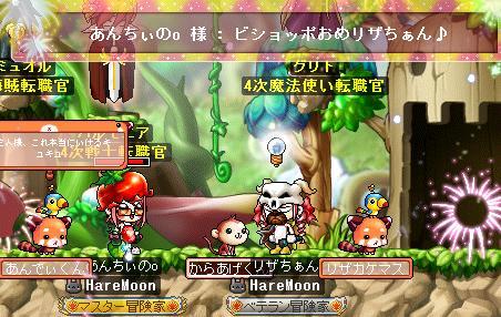 MapleStory 2010-07-05 00-09-24-184