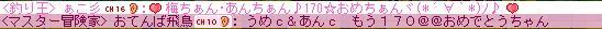 MapleStory 2010-07-07 22-16-33-804