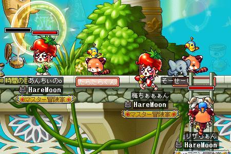 MapleStory 2010-07-09 00-53-03-919