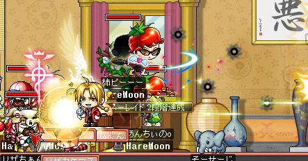 MapleStory 2010-07-08 22-33-25-562