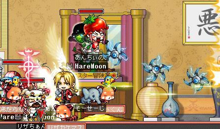MapleStory 2010-07-12 22-22-48-318