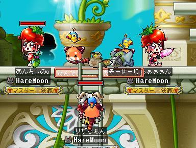 MapleStory 2010-07-12 23-53-44-293
