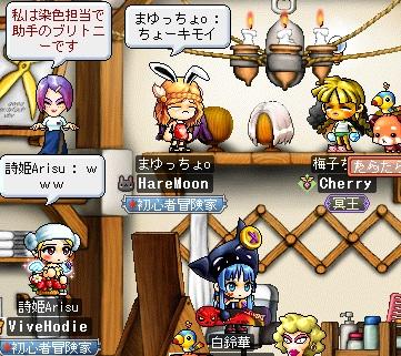 MapleStory 2010-08-08 23-37-16-931