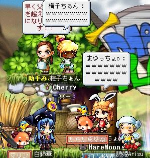 MapleStory 2010-08-08 23-59-37-784