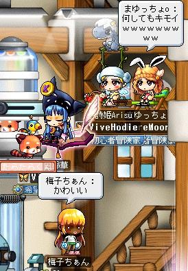 MapleStory 2010-08-08 23-49-30-224