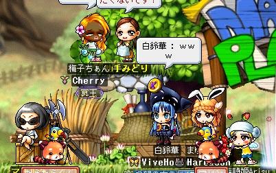 MapleStory 2010-08-09 00-02-34-912