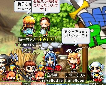 MapleStory 2010-08-09 00-13-22-258