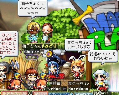 MapleStory 2010-08-09 00-19-09-864