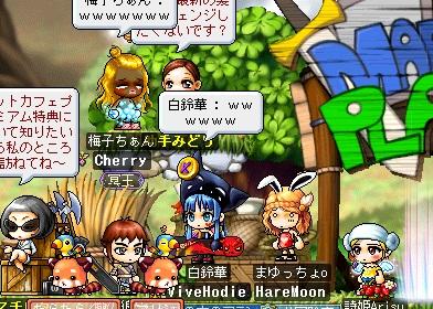 MapleStory 2010-08-09 00-16-05-991
