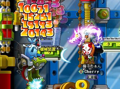 MapleStory 2010-08-15 14-12-41-030
