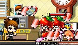 MapleStory_2010_0512_012546_028.jpg