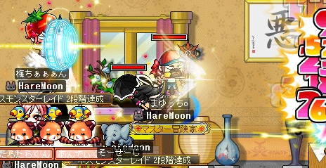 MapleStory_2010_0516_214633_596.jpg