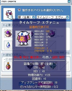 MapleStory_2010_0521_005829_393.jpg
