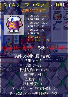 MapleStory_2010_0521_011756_320.jpg