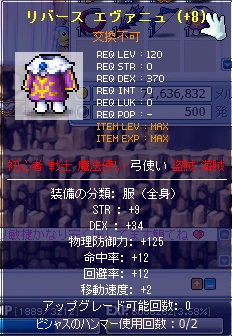 MapleStory_2010_0522_014426_589.jpg