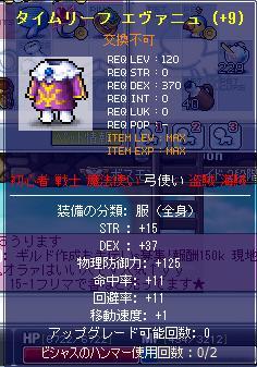 MapleStory_2010_0522_203933_764.jpg