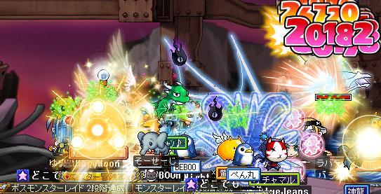 MapleStory_2010_0523_020903_042.jpg
