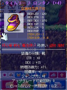 MapleStory_2010_0524_021959_302.jpg