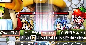 MapleStory_2010_0528_000421_552.jpg