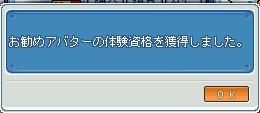 osusume7.jpg