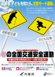 poster_t_s.jpg