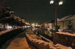 北海道・小樽