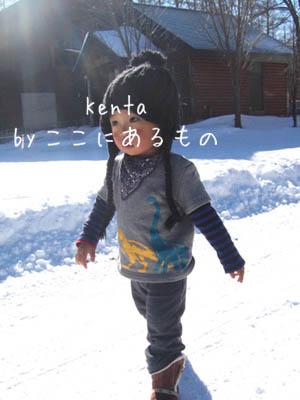 kenta_1y10m 002