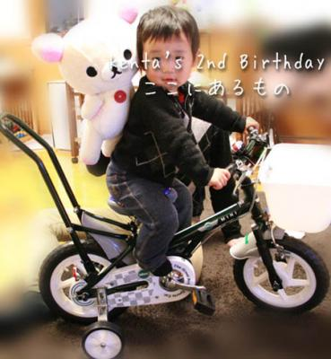 kenta2nd_Birthday 087