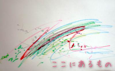 Mar1_2009 093