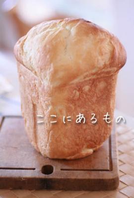 bread 096
