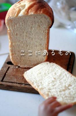 bread 098
