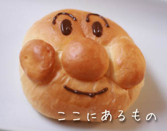 bread 103