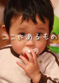 ken-ryo 005