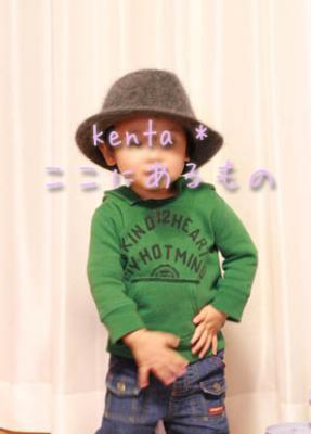 kenta_019.jpg
