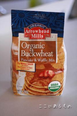 pancake02.jpg
