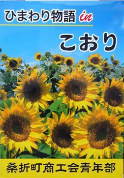 PICT0172.jpg